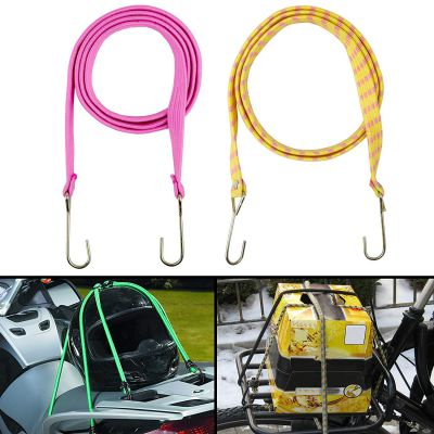 Autofy Multipurpose Ultra Flexible Rectangle Shaped Bungee Rope/Luggage Strap/Bungee Cord with Metal Hooks (Multicolored, Set of 2)