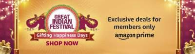 Amazon Prime Exclusive Deals