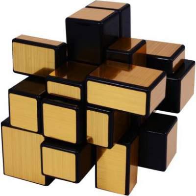 HR Magic Rubic Gold Mirror Cube 3x3 Puzzle