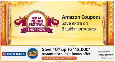 Collect Coupons for Amazon Great Indian Sale | Save Extra on 6 Lakh+ Products