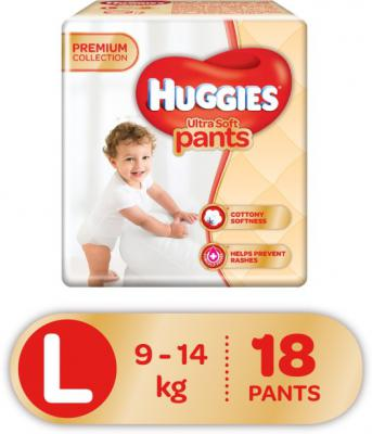 Huggies Diapers at up to 70% off