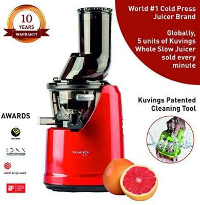 Kuvings Professional Cold Press Juicer (B1700)