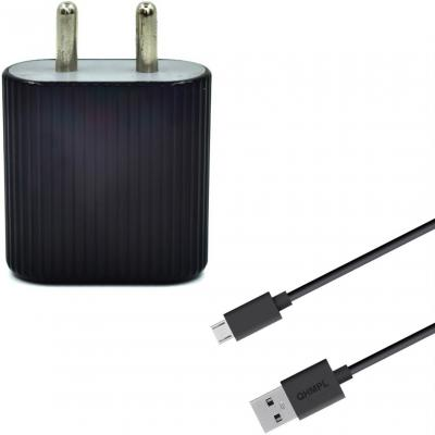 Quantum Qwc 24211 2.4 Charger Starting From @ 199