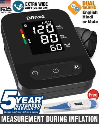 Dr Trust USA Digital Smart Dual Language Talking Automatic Electronic Blood Pressure Monitor Machine (Black)