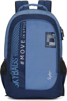 Skybags BEATLE 1 BACKPACK BLUE 27 L Backpack