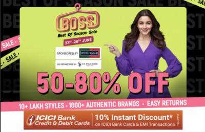 Flipkart Best of Season Sale | 8th to 12th July | Extra 10% OFF via SBI Cards
