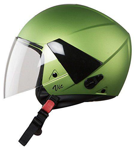 Steelbird SBH-5 VIC Female Helmet