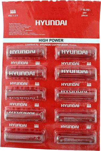 HYUNDAI Carbon ZINC R03 AAA Battery (Pack of 10 Strip)