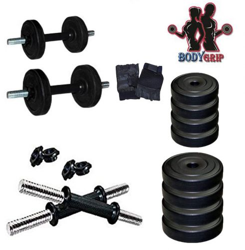 Bodygrip Home Gym Set with Gloves,16 Kg
