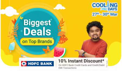 [Last Day] Flipkart Cooling Days: Extra 10% Off on HDFC