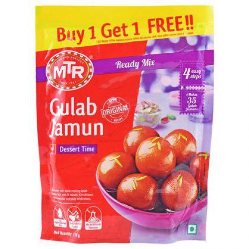 MTR Instant Gulab Jamun Mix 175 gm (Buy 1 get 1 free)