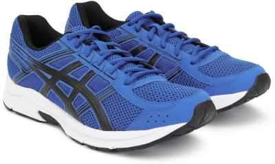 Asics GEL-CONTEND 4B+ Running Shoes For Men
