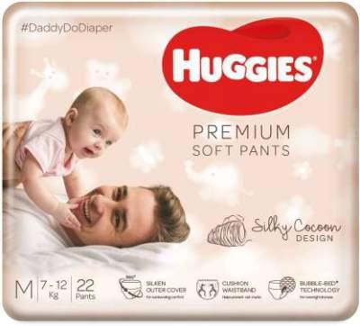 Huggies Premium Soft Pants Medium size - M  (22 Pieces)