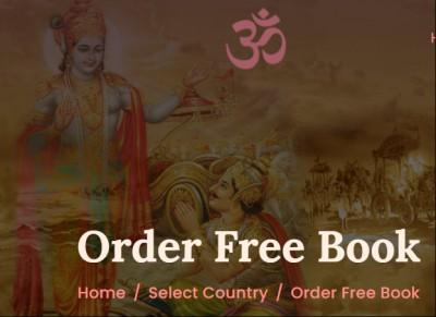 Srimad Bhagavad Gita ,Order Free Book...
