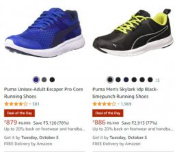 Puma & Adidas Sports Shoes at minimum 70% off
