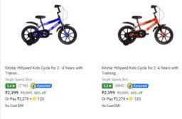 Cycles at Min.40% Off (Hero & Hercules)