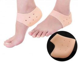 Purastep Silicone Gel Heel Pad Socks for Pain Relief - 1 Pair (Beige, Free Size)