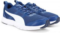 Puma Track V2 IDP Sneakers For Men