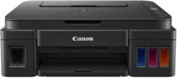 Canon G2012 Multi-function Printer