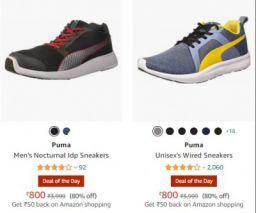 Puma Sports Shoes Minimum 70% off