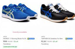 Asics Running Shoes For Men