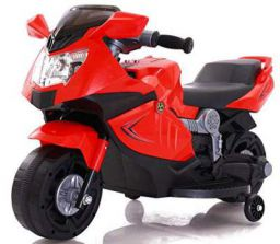 Toy House Mini Ninja Superbike Rechargeable Battery Operated Ride-On for Kids