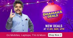 Flipkart   Dhamaka Deals   Big Diwali Sale
