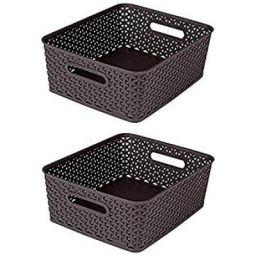 Bel Casa 2 Piece Royal Baskets, Small, Brown
