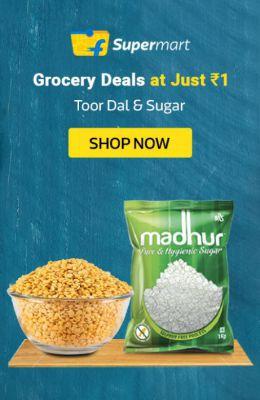 Flipkart Grocery Store -Get Rs.1 Deals