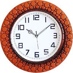 ROYSTAR Analog Wall Clock