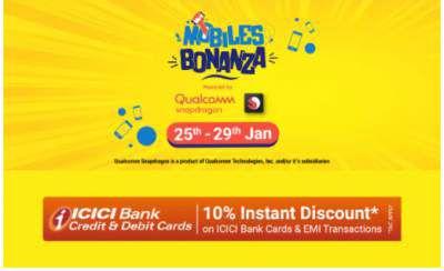 Flipkart Mobiles Bonanza: Discount + 10% Off on ICICI Card + 100% Moneyback