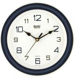 Ajanta Analog 3.5 cm X 20.5 cm Wall Clock