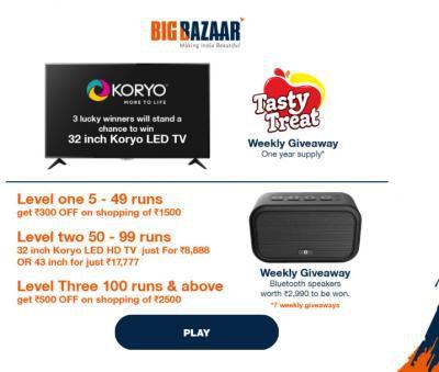 BigBazaar Power Play: Score & Win Shopping Voucher
