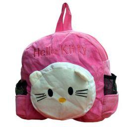 Tinytot Fabric Brown Kid School Bag