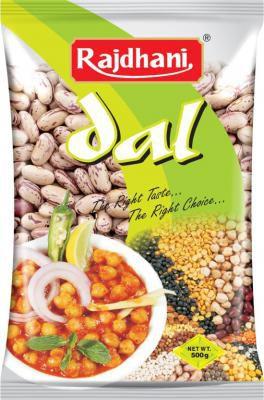 [Supermart] Rajdhani Rajma Chithra (Whole)  (500 g)
