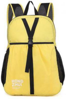 KEKEMI HONG ZHUI Waterproof Backpack (Yellow, 25 L)