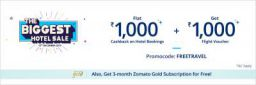 Paytm | The Biggest Hotel Sale | Flat 1000 Cashback