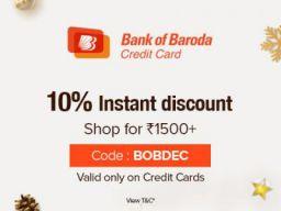 Bigbasket Bank Of Baroda Credit Card Offer: Extra 10% Off