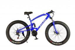 Endless 26T Fat Tyre Double Suspension Mountain Bike (Mat Blue)
