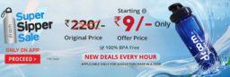 Droom Super Slipper Sale Rs. 9 Best Offer On Sipper Bottles | Droom