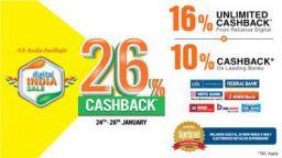 Reliance Digital India Sale: 26% Cashback on Mobile, Electronics & More