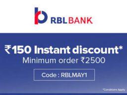 Bigbasket RBL Bank Offer: Save Rs.250