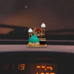 FABZONE Fabzone Allah Sign Car Dashboard Idol Statue & Decorative Spiritual Ibadat Vastu Showpiece - Muslim Religious Ibadat Gift Item Mujasma Sazi for Masjid Decorative Showpiece