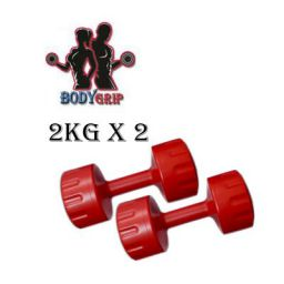 Bodygrip BG123705 Dumbells, 2Kg Set of 2 (RED)
