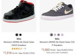 Nike Women's Footwear at Minimum 75% OFF