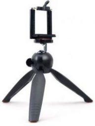 Pikyo FD228 Mini Tripod Lightweight Universal for Digital Camera & All Mobile Phones - (Black)