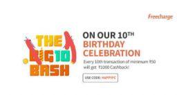 Freecharge 10th Birthday Celebration | Assured Cashback Between ?10 to ?1000 | Valid till Midnight