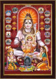 SAF Lord Shiva Pariwar SAFR6918 Sparkle Coated Digital Print Painting (13.25 inch x 9.25 inch)