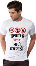 BFB Typography Men Round Neck White T-Shirt