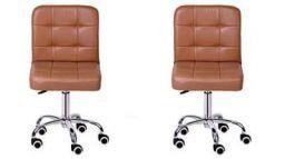 Da URBAN® Cadbury Height Adjustable Bar Stool Chair with Wheels (Beige) (Set of 2)